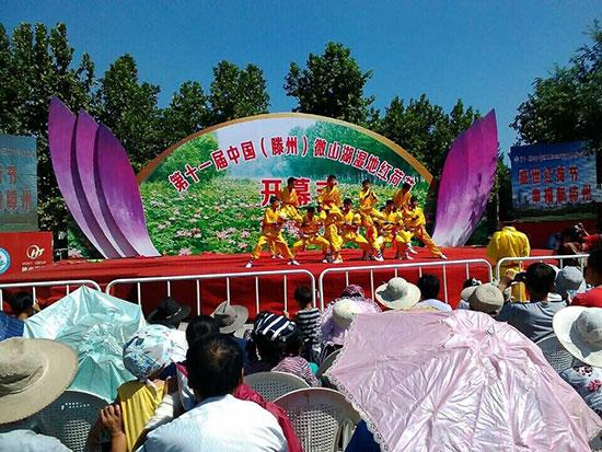 中国 微山湖/微山湖古镇民俗文化旅游节同期精彩上演