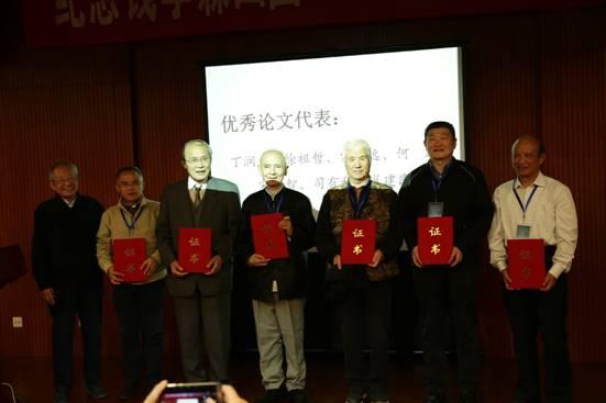 (左起)李幼平、何跃、徐祖哲、丁润生、宋孔智、常远、司有和