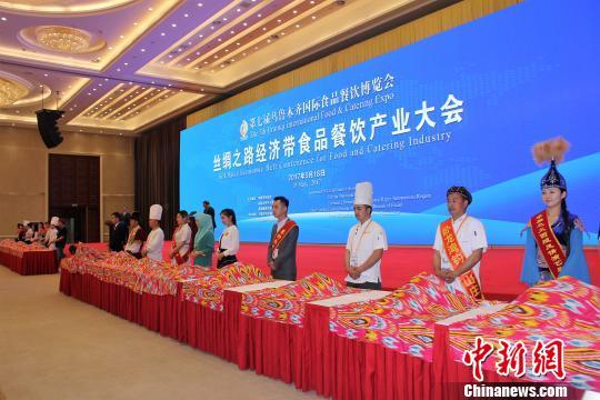 新疆 十大美食 和 十大名菜 首次评选公布
