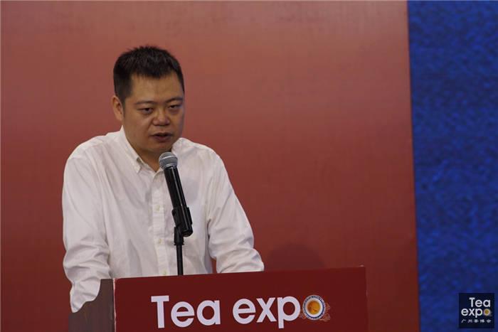 广东省茶促会理事会议凝聚行业共识,跨界融合