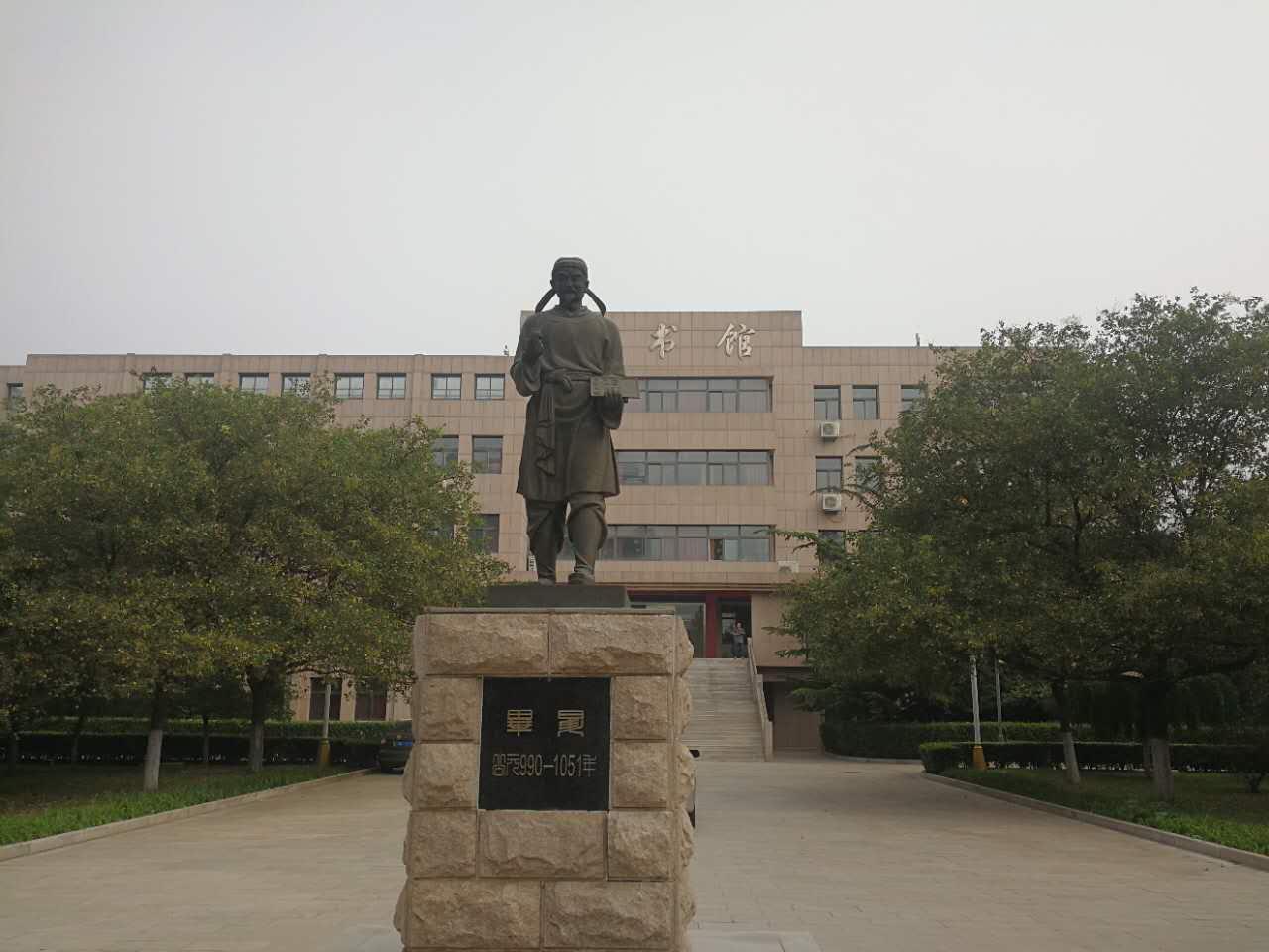 北京印刷学院图书馆