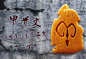 文化,产品,系列,中国,国家