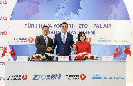 中通携手土耳其航空和太平洋航空成立合资公司-快递新闻网