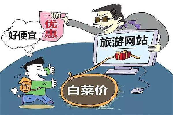 六安市旅游委发布暑期安全出行文明旅游提示