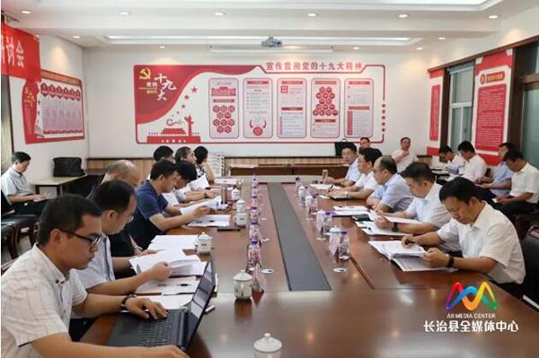 太行乡村振兴人才学院筹备组北京专家研讨会在振兴新区举行