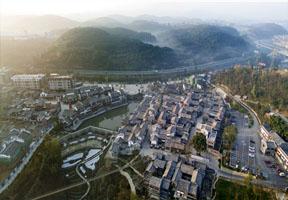 小镇,峡谷,贵州,巫山,双龙