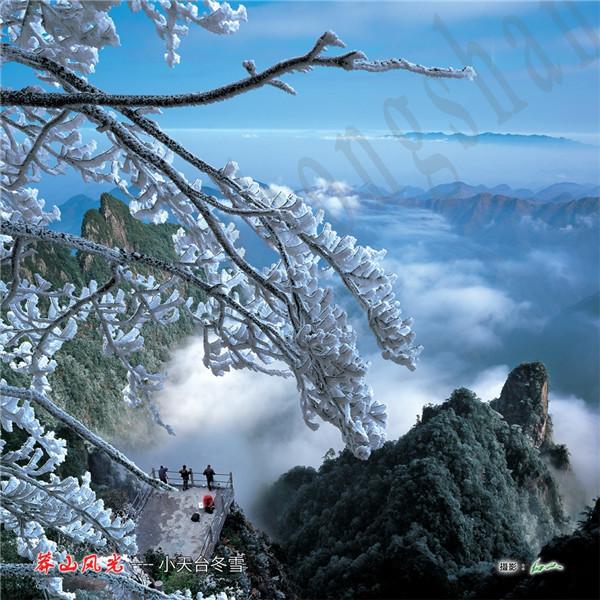 湖南蟒山国家森林公园