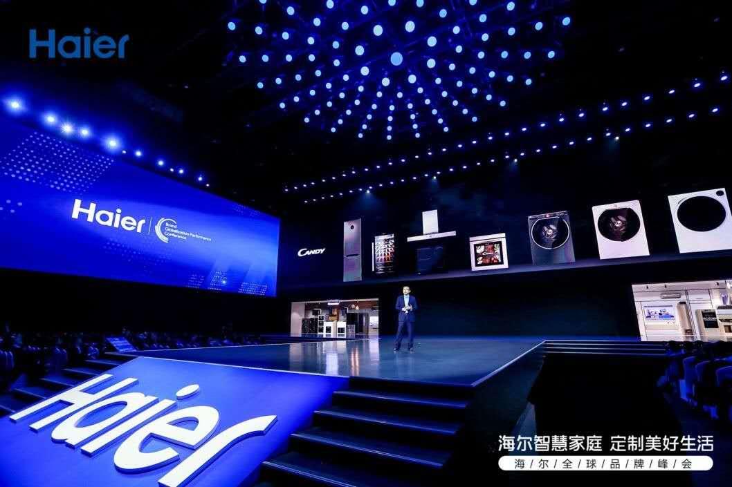 娱�Y��\�N�_海尔发布全球智慧家庭套系 7大品牌共创生态品牌引领