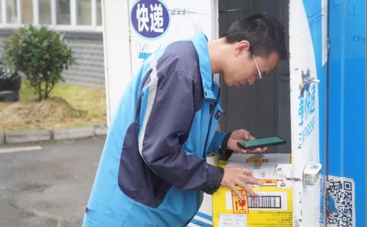 快递+扶贫出新招--贵州毕节中通扶贫助农实践