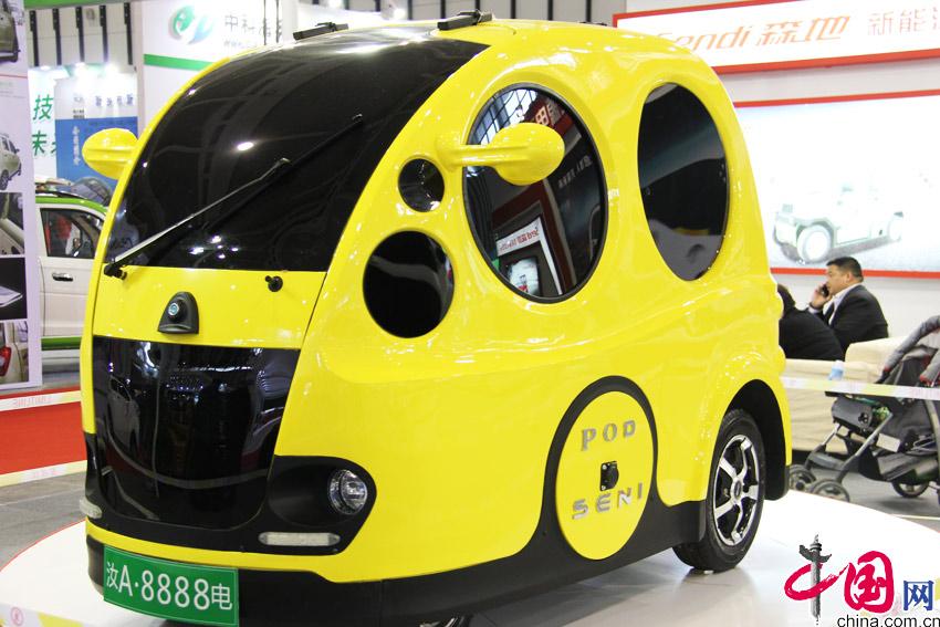 森地电动车经典车型