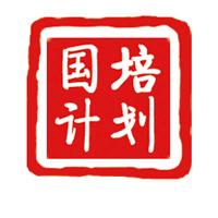 关于贵州师范学院青年教师师德师风建设的学士学位论文范文