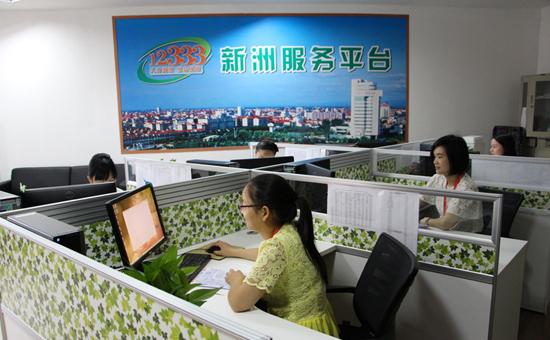 武汉市新洲区:以人为本普惠民生 服务前移方便