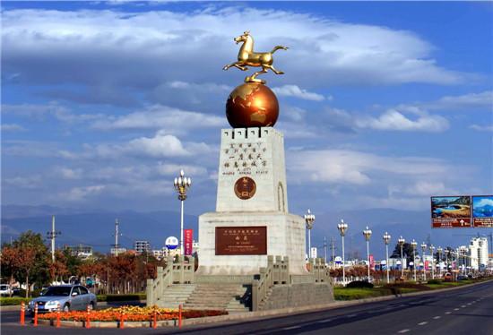四川省西昌市:加强协作配合 落实工作措施 扎实