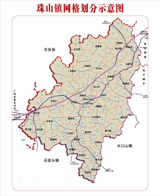 湖南省永州市:统筹实施城乡网格化创新基层社会治理