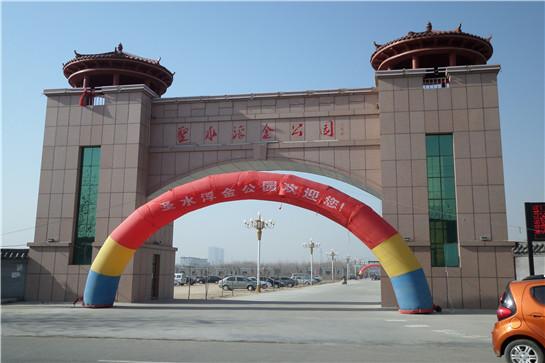 山东省平度市经济开发区城东埠村