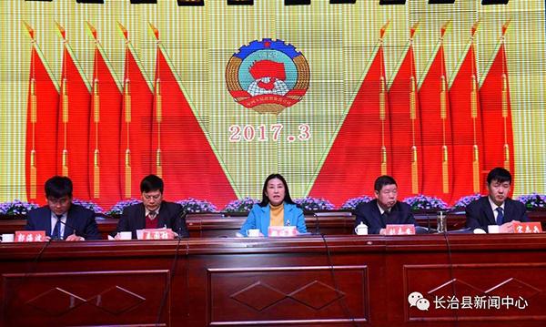 政协长治县十六届委员会第二次会议举行预备会