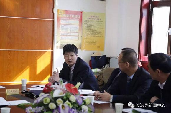 县领导分组讨论政协常委会工作报告和提案工作