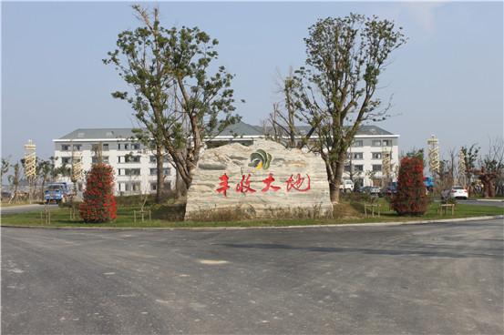 江苏省盐城市