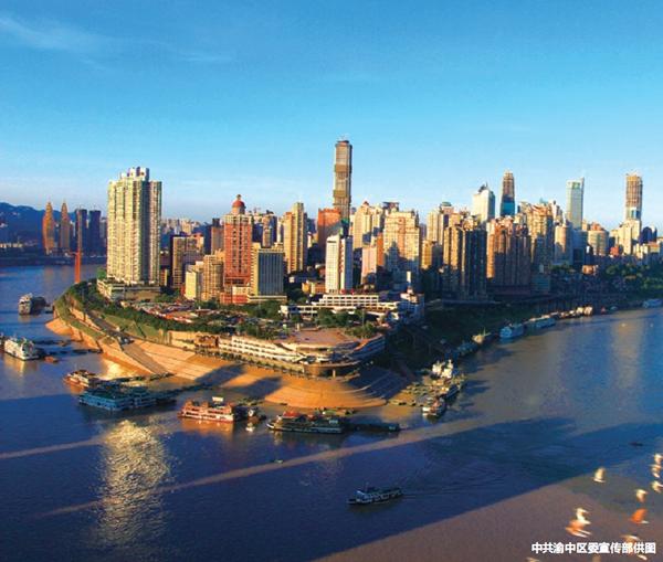 重庆市渝中区